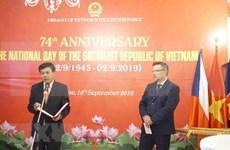 Vicecanciller checo aprecia papel de Vietnam en arena internacional