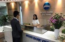 Banco surcoreano abrirá nueva sucursal en ciudad vietnamita de Da Nang