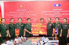 Proyectan Vietnam y Laos fomentar la cooperación en asuntos fronterizos