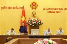 Prosigue Comité Permanente del Parlamento de Vietnam su sesión 37