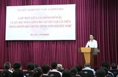 Estudiantes camboyanos conocen a familias patrocinadoras vietnamitas