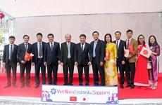 Impulsan cooperación entre localidades vietnamita y japonesa