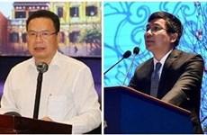Designan en Vietnam a nuevos viceministros