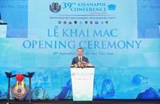 Agiliza ASEAN cooperación en lucha contra la delincuencia transnacional