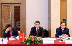 Robustecen bancos estatales de Vietnam y Laos su cooperación