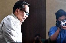 Acusan a ministro indonesio de corrupción