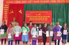 Otorgan ciudadanía vietnamita a laosianos residentes en provincia limítrofe