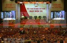 Inauguran Congreso Nacional del Frente de la Patria de Vietnam del VIII mandato