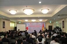 Asegura provincia vietnamita de Dong Nai óptimas condiciones para inversionistas