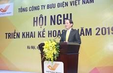 Designan a directivo de Correos de Vietnam como viceministro de Información y Comunicación