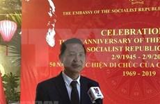 Honran vietnamitas en Egipto al Presidente Ho Chi Minh por sus grandes aportes al país