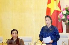 Concluye Comité Permanente del Parlamento de Vietnam su sesión 37