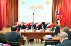 Destacan desempeño de diplomacia popular en el desarrollo de las relaciones entre Vietnam y Rusia
