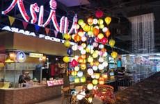 Mercado subterráneo, nueva atracción turística de Ciudad Ho Chi Minh