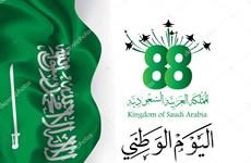 Felicita Vietnam a Arabia Saudita por su Día Nacional