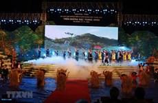 Organiza provincia vietnamita torneo Off-Road Challenge Tay Con Linh