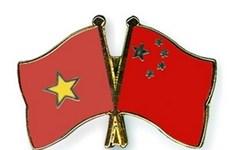 Intercambian expertos de Vietnam y China experiencias en modernización del socialismo