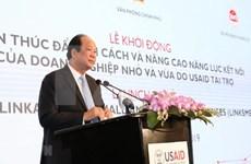 Apoya Estados Unidos a las PYMES en Vietnam a mejorar su capacidad conectiva