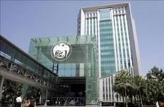 Mantiene Banco Central de Tailandia tasa de interés base