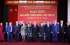 Profundizan Vietnam y Belarús los nexos de amistad
