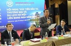 Fomentan  lazos comerciales entre Vietnam y Rusia