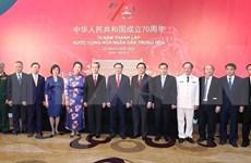 Vietnam reitera deseo de enriquecer lazos tradicionales con China
