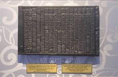 Inauguran en provincia vietnamita exposición de planchas xilográficas de la dinastía Nguyen
