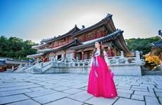 Promueven en Vietnam la cultura y el turismo de Corea del Sur