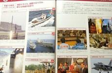 Libro Blanco sobre Defensa de Japón expresa preocupación por acciones de China en Mar del Este