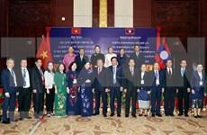 Intercambian Parlamentos de Vietnam y Laos experiencias