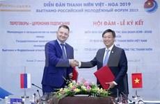 Robustecen conexión entre organizaciones juveniles de Vietnam y Rusia