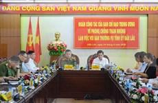 Aplauden en Vietnam determinación del Partido Comunista de controlar poder de funcionarios