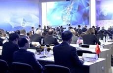 Vietnam participa en XXIII Congreso Internacional de Entidades Fiscalizadoras Superiores