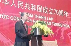 Celebran en Vietnam Día Nacional de China