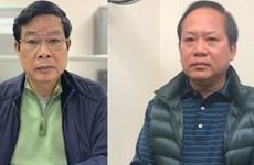 Proponen expulsar de Partido Comunista de Vietnam a dos ex altos funcionarios