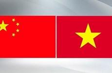 Envía Vietnam mensajes de felicitaciones por Día Nacional de China