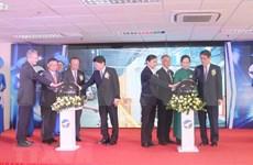 Inauguran en provincia vietnamita fábrica de papel con inversión japonesa