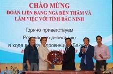Impulsa provincia vietnamita cooperación con empresarios rusos