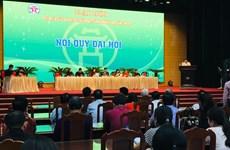Inauguran Congreso de Etnias Minoritarias en Hanoi 2019