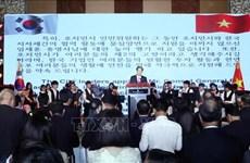 Conmemoran en Ciudad Ho Chi Minh aniversario de la fundación de Corea del Sur