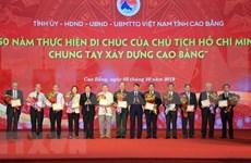 Pide a provincia vietnamita de Cao Bang convertir turismo en sector líder