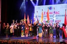 Inauguran en Hanoi IV Festival Internacional de Artes Escénicas