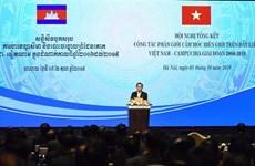 Destacan nuevo progreso en demarcación de fronteras terrestres entre Vietnam y Camboya