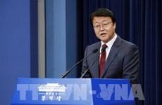 Sudcorea se esfuerza por culminar pronto negociaciones de FTA con tres países de ASEAN