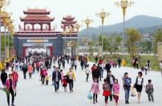 Provincia de Vinh Phuc, un emergente destino turístico en Vietnam