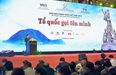 Vietnam promueve desarrollo del sector empresarial
