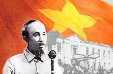 Efectúan en Estados Unidos seminario internacional sobre el testamento de Ho Chi Minh