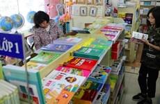 Promueven en Vietnam el estudio permanente mediante la lectura
