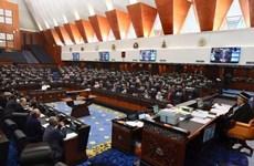 Convocan al reinicio de sesiones del Parlamento de Malasia