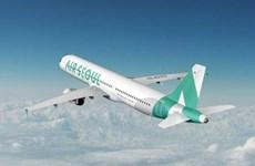 Abrirá aerolínea surcoreana vuelos a ciudad vietnamita de Nha Trang